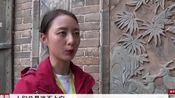 """走进白鹿原:探访影视基地 寻找""""白鹿原""""传说"""