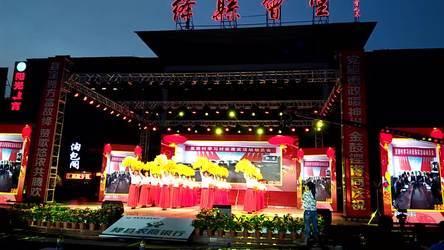 《祝福祖国 表演 团队版》华晋寻梦广场舞