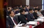 黑龙江省第十二次党代会举行主席团第一次会议 共度晨光 20170429 高清版