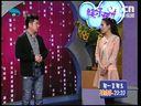 华语流行音乐榜 无名女歌手薄纱丁字裤搏出位