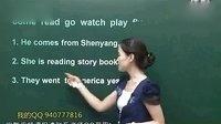 初学英语 音标语法