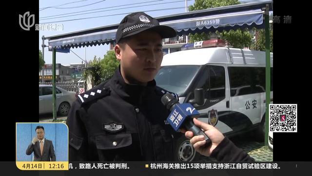 """杭州:""""护犊""""母亲失控打人被立案调查"""