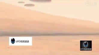 好奇号拍到火星出现飞艇状UFO,美宇航局在隐瞒什么