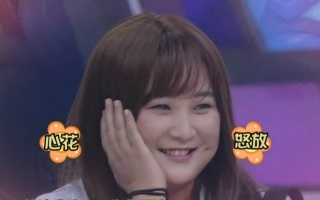 【贾玲】贾仙女的撩汉史