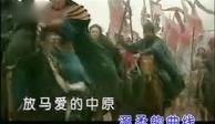 韩磊,向天再借五百年,Karaoke (星之星)