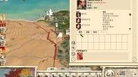 罗马全面战争-攻战大陆