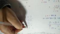 昂立金杯3b第十章《速算与巧算》微课视频