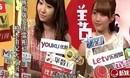140205 娱乐新闻报道 AKB48 柏木由纪 加藤玲奈(1)