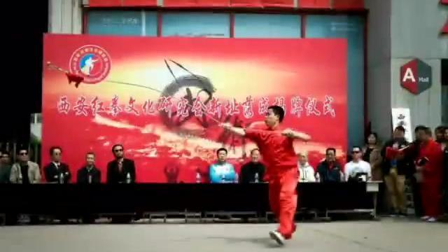 陕:红拳大会 ...