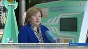 哈萨克斯坦新闻2384