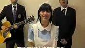 《悬崖上的金鱼姬》中文版主题曲MV
