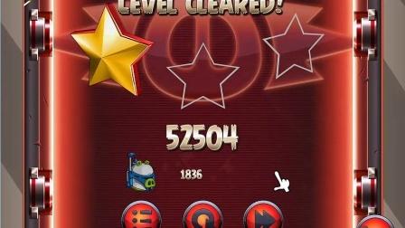 【小游戏】愤怒的小鸟星球大战2通关第8期 红色的磁铁