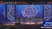 【民乐合奏】青花瓷(古筝+琵琶+二胡+竹笛)