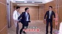 春花望露273片尾下集预告