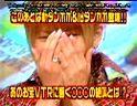 2002-09-26 - Utaban - Tanpopo - BE HAPPY Koi no Yajirobee (Subbed).avi
