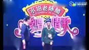 25岁农民工郭虎一首《兄弟干杯》惊艳全场!