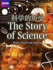 BBC:科学的历史