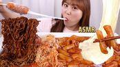 【g-ni】一碟辣米糕和伊诺基奶酪狗和速溶黑豆面。(2019年8月6日15时41分)