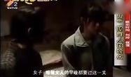 电影《盲山》西安首映 拷问人性弱点