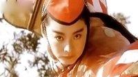 只记今朝笑(东方不败电影主题曲国语版)  林青霞