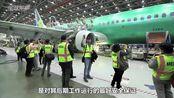 """波音飞机再尴尬,当着官方测试机构的面,当场出""""故障""""险酿事故"""