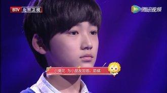 少年演唱《梨花又开放》