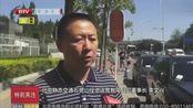 北京5区今起实施新一轮道路停车改革,人工现场收费都是骗子