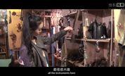 【独播】05 琵琶行:留美民乐演奏家的自制电琵琶