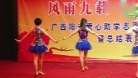 05 舞蹈《落花情》(田阳)