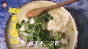 苏桐小果:我的美食日记之一个带给你出门力量和勇气的一道美食