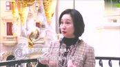 """赌王女儿何超琼视察施工中的酒店娱乐场,员工叫她""""大家姐"""""""