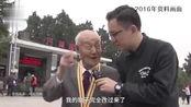 最后一位日本籍八路军小林宽澄去世,曾获抗战胜利70年纪念章