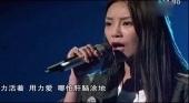中国新歌声【追梦赤子心】徐歌阳