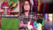 高晓松回应世界杯假球论:那是六年前发表的言论-搜狐视频娱乐播报2018年第3季-搜狐视频娱乐播报