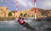 冲浪池Wadi Adventure皮划艇训练2013 Peter Kauzer【牛男运动】