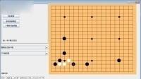 古力围棋定式第09型_低中国流布局定式之一_内扳