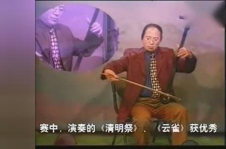 曲胡演奏《汉江韵》河南人都喜欢听