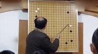2014-01-05围棋教学视频 3