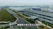 你怎么看?越南想要自己开发5G,现已安装首个5G基站!