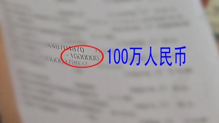 视频|疯了!男网友介绍彩票赚快钱 女子初尝甜头后豪投1...