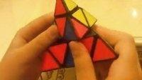 金字塔魔方还原公式
