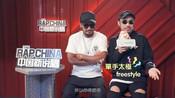 泡泡专访张震岳热狗:-中国新说唱-国语高清-娱乐笑翻天20180709-天空之空城