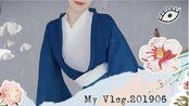 #Vlog·6月#日常向|椰蓉芋泥红丝绒蛋糕|夏日特制饮品|自制杏酱|青梅酒|闺蜜家宴|国画写生课|鲜花包月|极简生活废物利用|友达相聚时光|萌宠|空瓶记