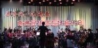 民族管丝乐《春节序曲》南通民乐团