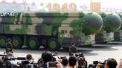 美媒评价中国核政策:中方声明很负责,确立了负责任的核大国形象