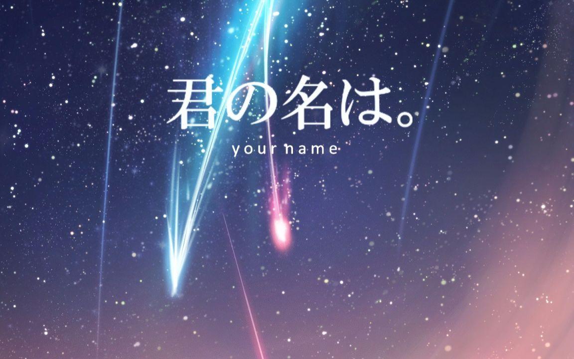 【Yuniko南】翻唱-没什么大不了piano ver.