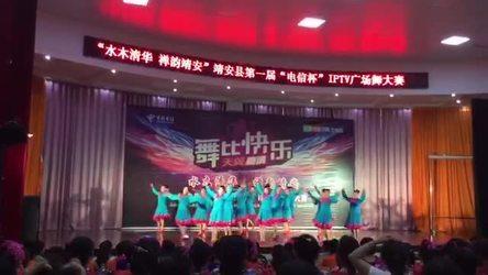 《美丽的草原我的家 表演 团队版》江西靖安清珑舞队