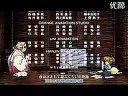 犬夜叉剧场版《 镜中的梦幻》片尾.flv—在线播放—优酷网,视频高清在线观看