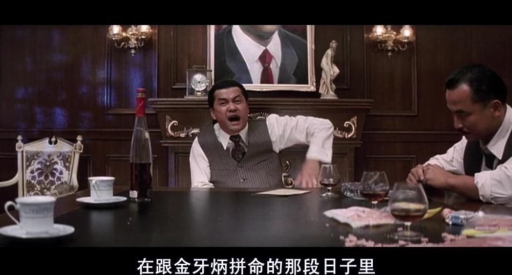 吕良伟、叶童经典港片:跛豪-46