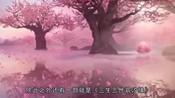 《三生三世宸汐缘》官宣视频,倪妮美艳似仙,男女主毫无CP感